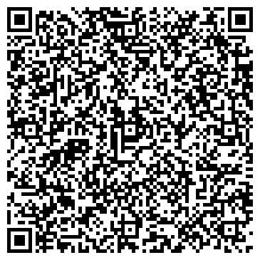QR-код с контактной информацией организации Исаева Н., ИП