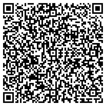 QR-код с контактной информацией организации Технопласт, ТОО