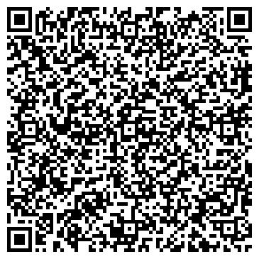 QR-код с контактной информацией организации Вира Люкс, ТОО
