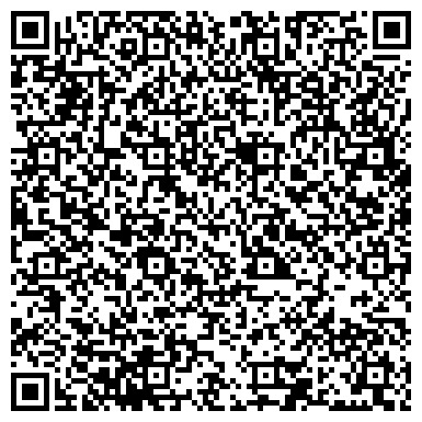 QR-код с контактной информацией организации Экспресс Сервис К, ТОО