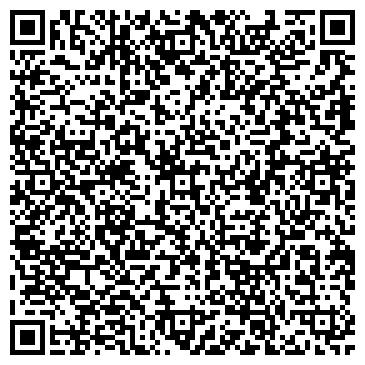 QR-код с контактной информацией организации Старпрофи, ТОО