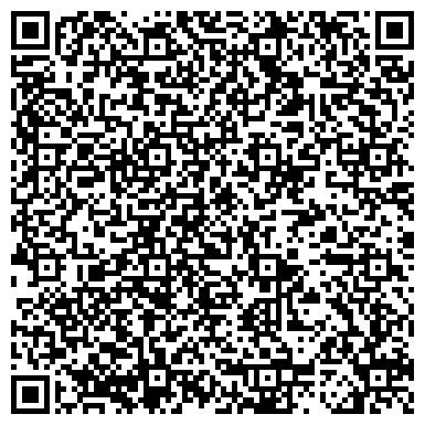 QR-код с контактной информацией организации Казахстанский Завод Ограждающих Конструкций, ТОО