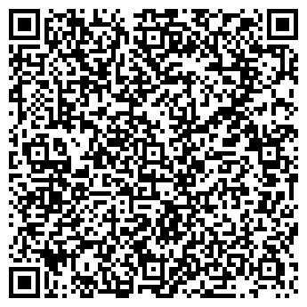 QR-код с контактной информацией организации Быстрострой, ТОО