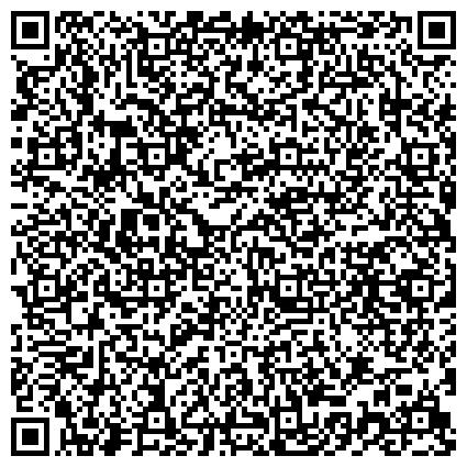 QR-код с контактной информацией организации ГБУ «КОМПЛЕКСНЫЙ ЦЕНТР СОЦИАЛЬНОГО ОБСЛУЖИВАНИЯ НАСЕЛЕНИЯ ЖУКОВСКОГО РАЙОНА»