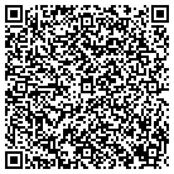 QR-код с контактной информацией организации Исяндавлетова, ИП