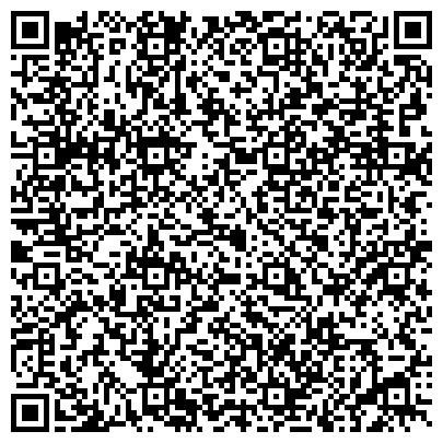 QR-код с контактной информацией организации Design & decoration сenter (Дизайн энд декорэйшн центр), ТОО