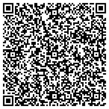 QR-код с контактной информацией организации Endeavour (Ендивур), ТОО