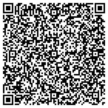 QR-код с контактной информацией организации Агой, ТОО