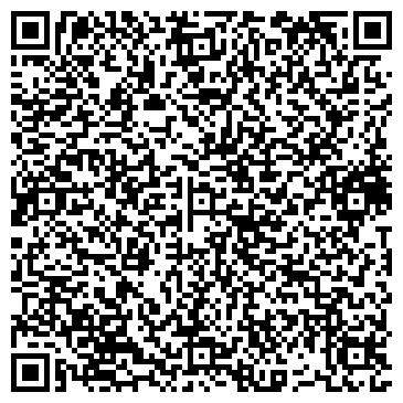 QR-код с контактной информацией организации КазБилдинг, ТОО
