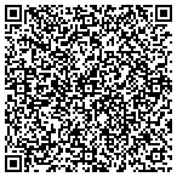 QR-код с контактной информацией организации Аналог, ТОО