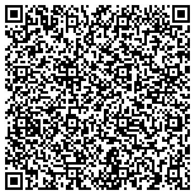 QR-код с контактной информацией организации Kaz Строй Plast (Каз Строй Пласт), ТОО