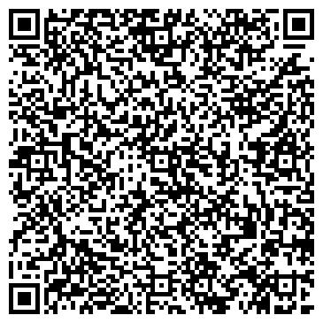 QR-код с контактной информацией организации ДАМИР-KZ, ИП