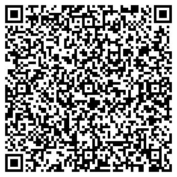 QR-код с контактной информацией организации Фабрика окон, ТОО