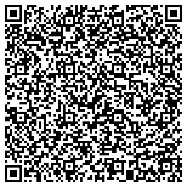 QR-код с контактной информацией организации Profine Rus (Профайн рус), ТОО