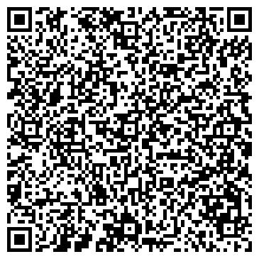 QR-код с контактной информацией организации АтырауКомплектСистем, ТОО