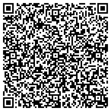 QR-код с контактной информацией организации Адыл-С, торговая компания, ТОО