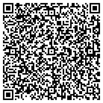 QR-код с контактной информацией организации Эмо Group (Эмо Групп), ТОО