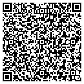 QR-код с контактной информацией организации Замочник, ИП
