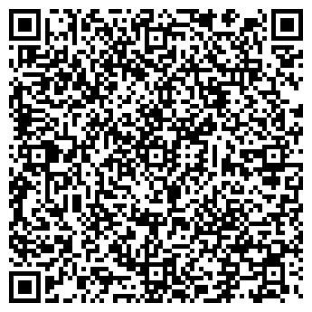 QR-код с контактной информацией организации Versus, ТОО