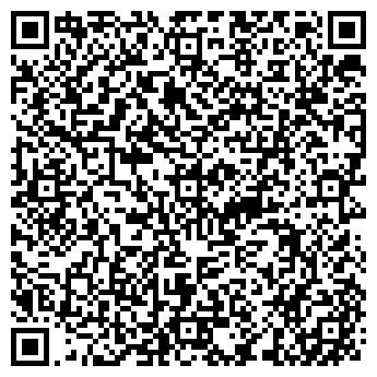 QR-код с контактной информацией организации EССО
