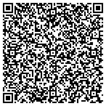 QR-код с контактной информацией организации ADO kz group, ТОО