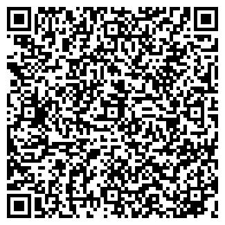 QR-код с контактной информацией организации Рекар, ТОО