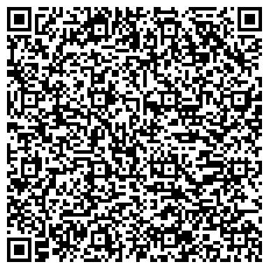 QR-код с контактной информацией организации Avangard-Luxe (Авангард-Люкс), ТОО