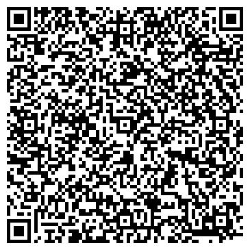 QR-код с контактной информацией организации Крома, ТОО производственно-коммерческая фирма