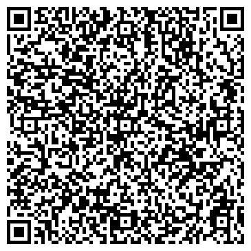 QR-код с контактной информацией организации Завод ЖБК, ТОО