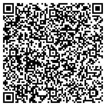 QR-код с контактной информацией организации Компания Вега, ТОО