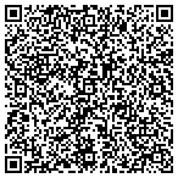 QR-код с контактной информацией организации Kartex KZ (Картекс КЗ), ТОО