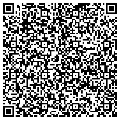QR-код с контактной информацией организации Манах, ТОО
