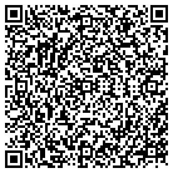 QR-код с контактной информацией организации Гиада, ТОО
