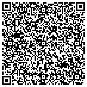 QR-код с контактной информацией организации ТАС-КУМ, АО
