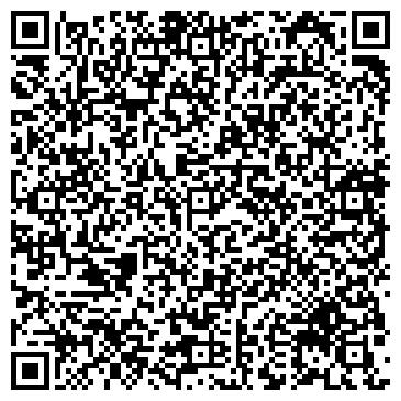 QR-код с контактной информацией организации Байнур и П, ТОО