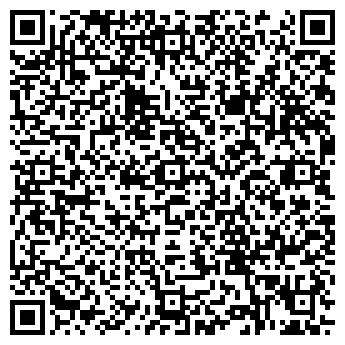 QR-код с контактной информацией организации ИЛАН, ТОО