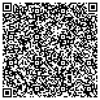QR-код с контактной информацией организации Altinay Stroy Service (Алтынай Строй Сервис), ТОО