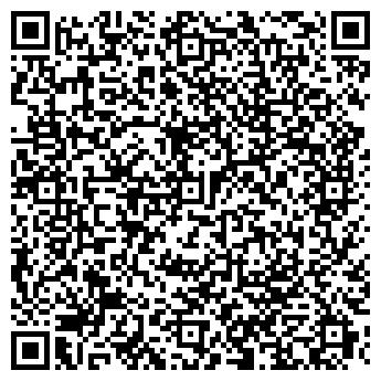QR-код с контактной информацией организации Аяла плюс, ТОО