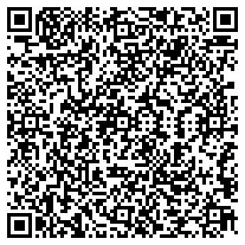 QR-код с контактной информацией организации Фирма ТАУ, ТОО
