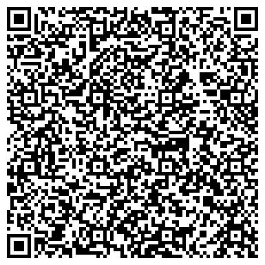 QR-код с контактной информацией организации КазСтройЭнергоМонтаж-ТС, ТОО