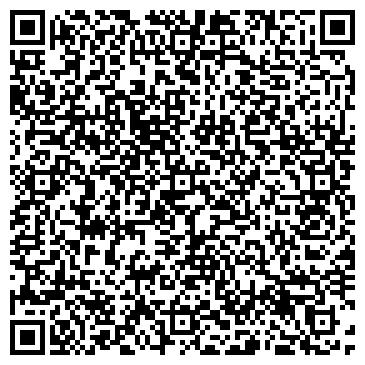 QR-код с контактной информацией организации АмирСтройКомплект, ТОО