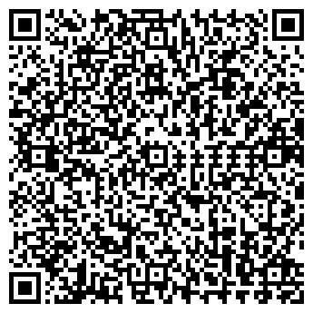 QR-код с контактной информацией организации T&O (T&O), ТОО