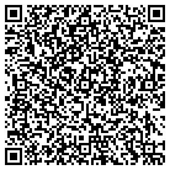 QR-код с контактной информацией организации Пенопласт, ТОО