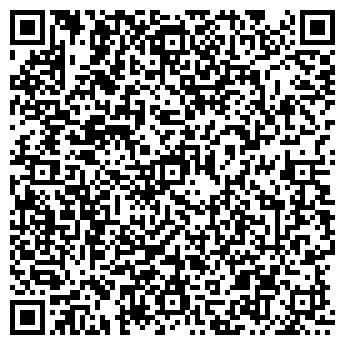QR-код с контактной информацией организации МАГАЗИНЧИК
