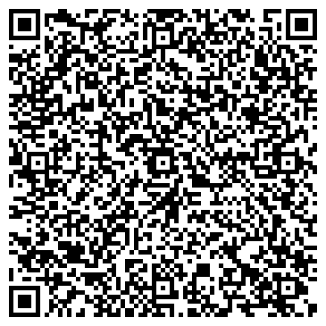 QR-код с контактной информацией организации G.C.V. (Джи.Си. Ви), торговая компания, ТОО