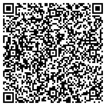 QR-код с контактной информацией организации Адишев, ИП