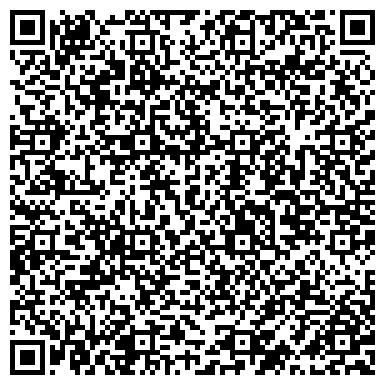 QR-код с контактной информацией организации Mega-trade-company-mtc-1 (Мега-трейд-компани-мтс-1), ТОО