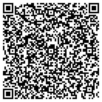 QR-код с контактной информацией организации ПФК Адилет, ТОО