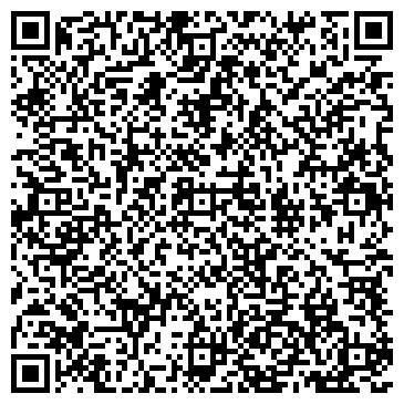 QR-код с контактной информацией организации TrustCom Group (Трастком Групп),ТОО