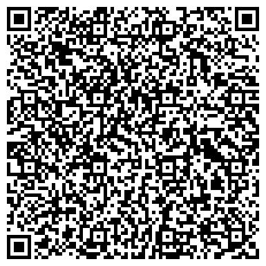 QR-код с контактной информацией организации Восток-Универсал, ТОО